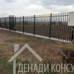 Кв. Враждебна паркинг , Кривински път, охраняемата зона на летище София.